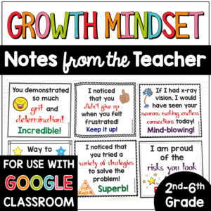 Growth Mindset Notes from the Teacher Digital and Printable File COVER