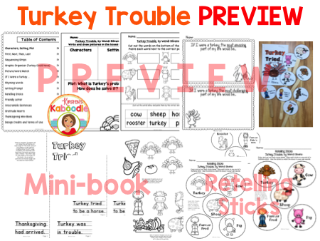 Turkey Trouble Literature Unit Activities