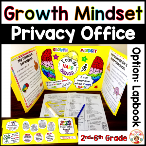 Growth Mindset Privacy Folder Office