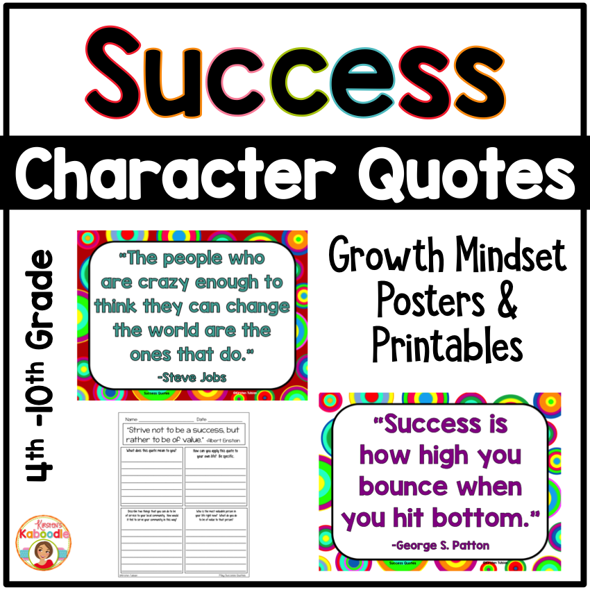 Success Quotes Posters and Printables for Growth Mindset