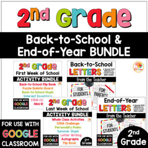 Back to School and End of Year Activities and Letters Bundle for 2nd Grade COVER