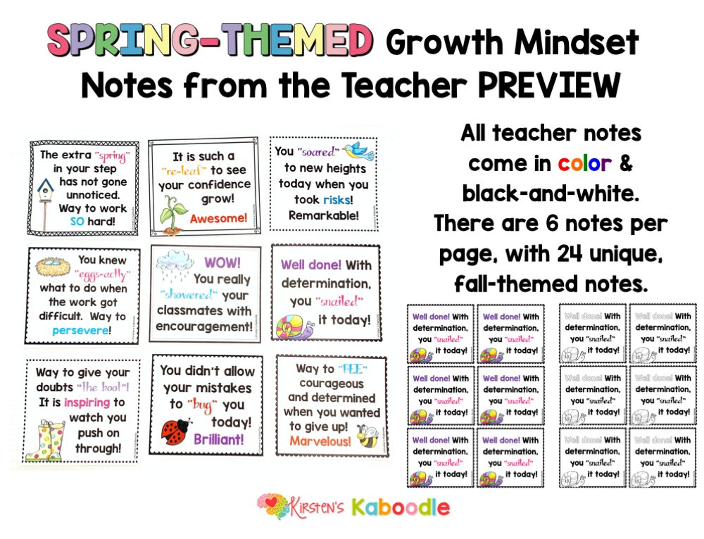 Spring Themed Growth Mindset Notes from the Teacher